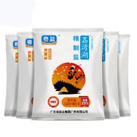 荔湾湖 加碘精制盐 岩盐 400g*5袋
