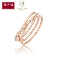 周大福 MA1085 18K金钻石戒指