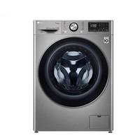 LG 乐金 FCV90G2T 9KG 滚筒洗衣机