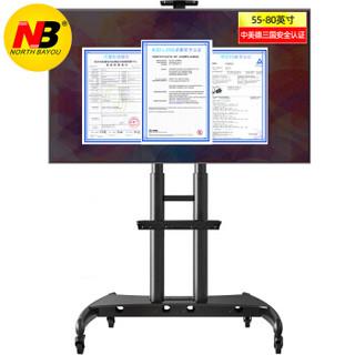 NB AVA1800-70-1P (55-80英寸) 通用液晶电视移动挂架 推车