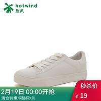 热风hotwind新款女士休闲板鞋心形平底深口小白鞋H14W8717