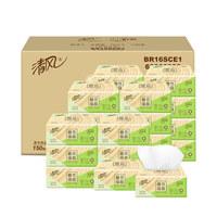 清风(APP)抽纸 原木纯品 2层150抽软抽纸巾*24包(整箱销售)(新老包装交替发货) *5件