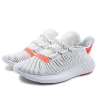 adidas 阿迪达斯 TUBULAR DUSK B37751 男款运动鞋