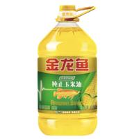 金龙鱼 纯正玉米油 4L