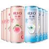 锐澳(RIO)洋酒 预调 鸡尾酒 果酒 微醺系列 3度 乳酸菌味+白桃味 330ml*8罐