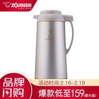 象印(ZO JIRUSHI) 日本进口居家办公手提式玻璃内胆保温瓶暖壶暖瓶热水壶AFFB TK浅棕 1.85L