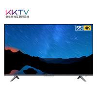 KKTV U55T6 55英寸 液晶电视