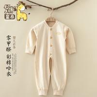童泰婴儿连体衣单层长袖爬爬服新生儿纯棉男女宝宝哈衣1-3个月