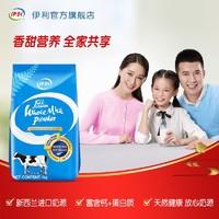 伊利 新西兰进口全脂奶粉1kg*1袋 进口成人奶粉全家奶粉zb