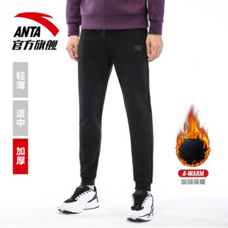 安踏 ANTA 官方旗舰运动裤男卫裤收口小脚加绒长裤男裤子 基础黑-3 L(男175)