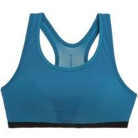Aimer sports 爱慕运动 AS116D71 高强度运动内衣
