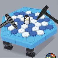 U.KARGER 优卡家 企鹅敲冰玩具 10*9.5*5.8cm