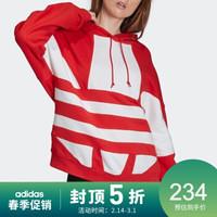 adidas阿迪达斯 三叶草女子休闲连帽卫衣 FS1307