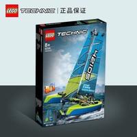 LEGO/乐高积木机械组42105漂浮双体船儿童拼装玩具