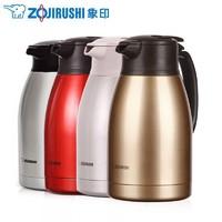 ZOJIRUSHI 象印 SH-HA15C 不锈钢保温壶 1.5L