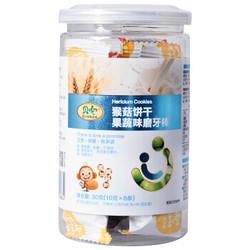 贝兜宝宝零食 果蔬味磨牙棒 宝宝辅食猴菇磨牙饼干 80g 6个月以上 *3件