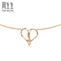Chow Sang Sang 周生生 89865N 18K金 心形钻石项链
