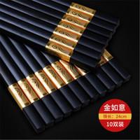 不锈不发霉耐高温合金筷10双装
