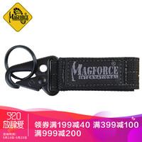 麦格霍斯 MAGFORCE 台马背包锁扣多功能钥匙扣 *4件