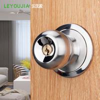 家用不锈钢加固加厚球锁