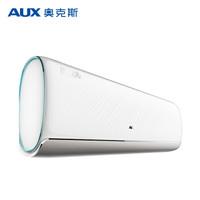 AUX 奥克斯 KFR-35GW/BpR3PYA1+1 1.5匹 变频冷暖 壁挂式空调