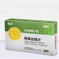 RAMICAL 雷米高  一粒清狗狗驱虫药 4粒