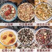 知味观 五谷杂粮粗粮粥米组合小包装150g*6袋