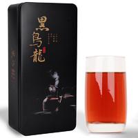 皇誉 黑乌龙茶木炭技法茶多酚油切黑乌龙浓香型乌龙茶250g