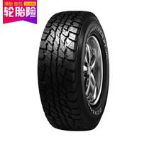 Dunlop 邓禄普 轮胎 LT265/65R17 10PR 120/117R 适配普拉多