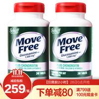 Move Free益节高钙氨糖240粒非液体钙 *2件
