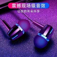爱福克斯(iPhox) 有线入耳式耳机