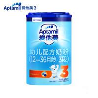 Aptamil 爱他美 婴幼儿牛奶粉 3段 800g罐