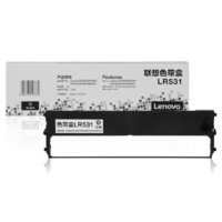 Lenovo 联想 LR531 针式打印机色带