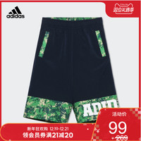 19日 阿迪达斯官网 adidas 训练  大童装梭织短裤 BJ8169