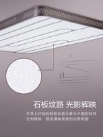 飞利浦照明led吸顶灯悦蓉新中式现代简约灯饰长方形卧室客厅灯具
