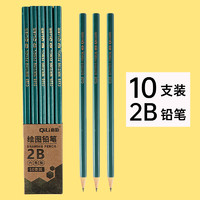 北威  三角学生铅笔 10支