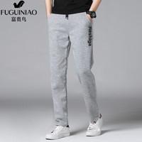 Fuguiniao 富贵鸟 男士运动长裤