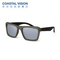 Coastal Vision 镜宴 CVS5823 中性太阳镜
