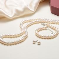 京润珍珠 项链手链耳钉三件套装 7-8mm