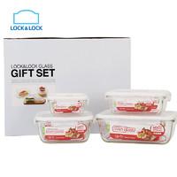 乐扣乐扣 耐热玻璃保鲜盒饭盒便当盒冰箱收纳盒密封微波炉专用 四件套LLG203SP4