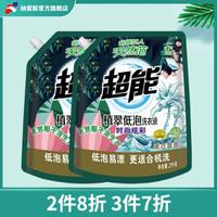 超能植翠洗衣液(时尚炫彩) 2kg*2 *5件