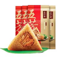 五芳斋粽子新鲜鲜肉棕子 4只