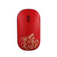 联想 Lenovo Air Handle静音无线鼠标福鼠版