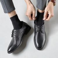 YEARCON 意尔康 9641ZE97105W 正装皮鞋