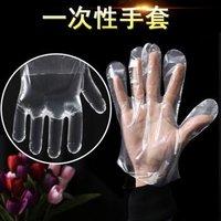 麦可人 加厚一次性手套 PE薄膜手套实验手套 加厚100只装