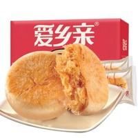 爱乡亲 肉松饼 500g