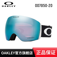 Oakley欧克利OO7050树脂镜片雪镜 Flight Deck无框大视野护目镜