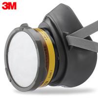 3M硅胶防毒面具 搭配3303CN 防酸性气体面罩 20片滤棉3200+3303防毒套装