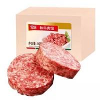 元盛 龙江和牛 牛肉馅 500g *8件