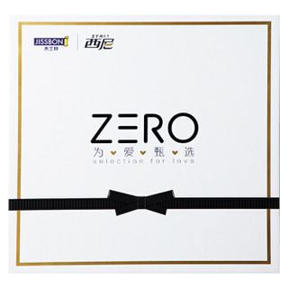 西尼X杰士邦零感为爱甄选礼盒装超薄避孕套私处洗液清洁湿巾成人房事清洁组合装